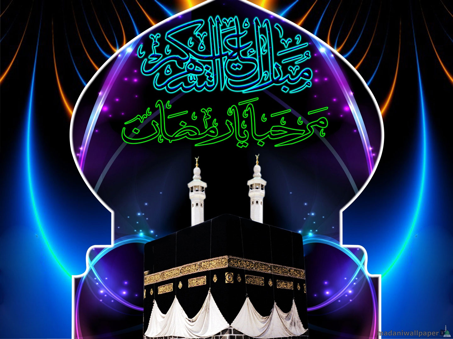 Wallpaper iphone islamic -  Islamic Ramadan Wallpaper