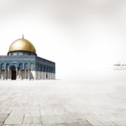 Al-Quds Wallpaper