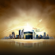 Hajj Wallpaper
